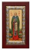 Икона 19,5x35,5 Сергий Радонежский (серебро; житийная)