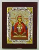 "Икона 14,9x19,4 ""Неупиваемая Чаша"" Богородица (серебро)"