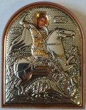 EP2-010PAG, Икона Afon Silver. 58x75. Св.Георгий, шт