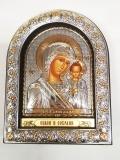 EPZ4-004AG\P, икона Afon Silver, 215x165, Казанская, шт