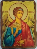 125-165, Ангел Хранитель