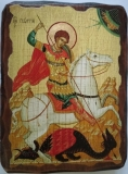 Икона под старину, 125-165, Георгий, шт