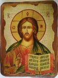 170-230, Спаситель