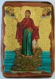 70-100, Игумения Горы Афон